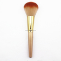 High Quality Synthetic Hair Makeup Brush , Beauty Needs Gold Handle Makeup Brush, Cosmetic Brush