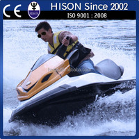 PWC factory directly Hison China remote control jet ski