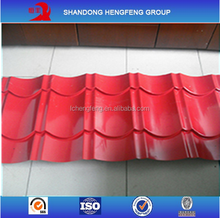 Colorful Stone Coated Galvanized Corrugated Roofing Metal Sheet