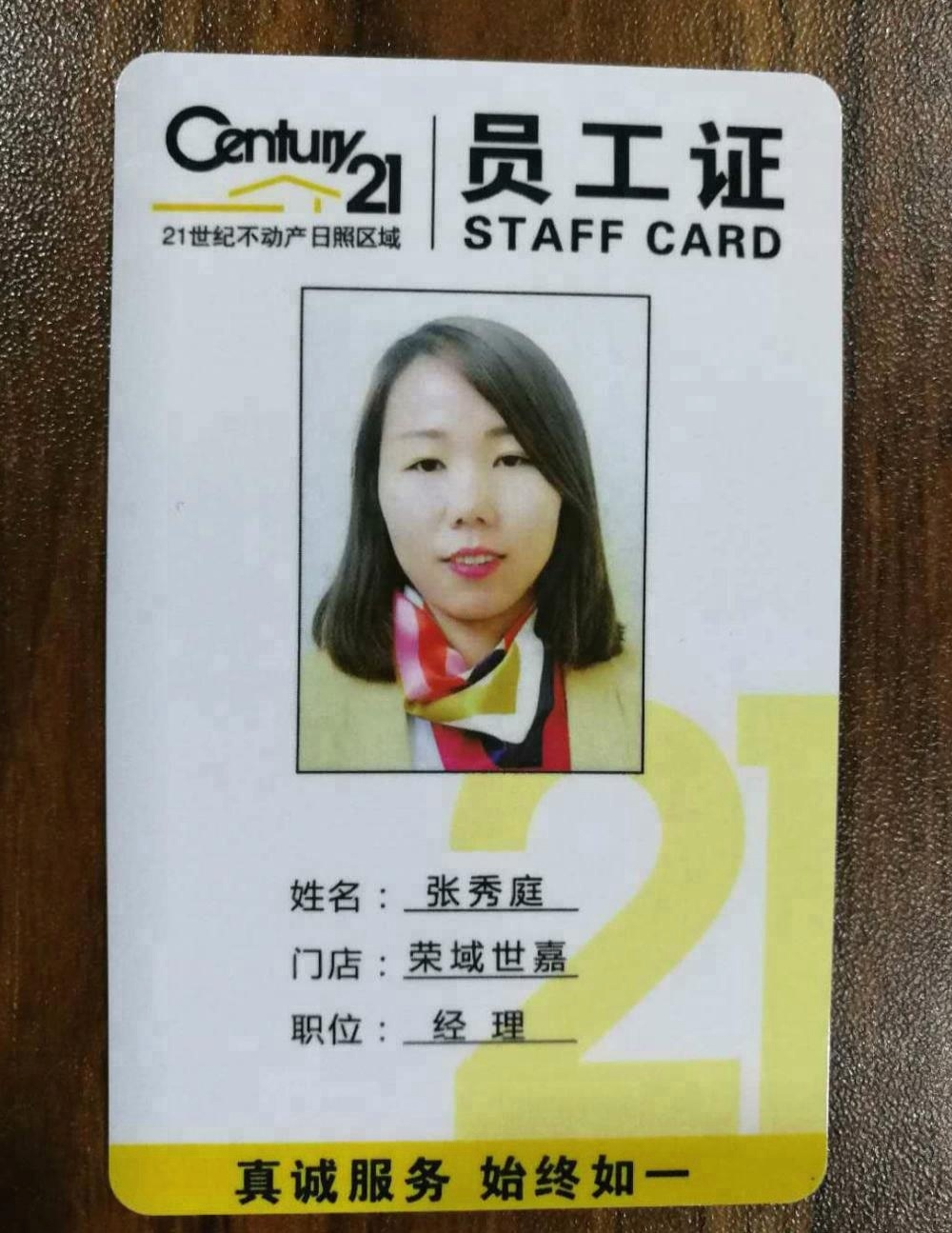 Full color printing factory price photo id card/plastic id card printing