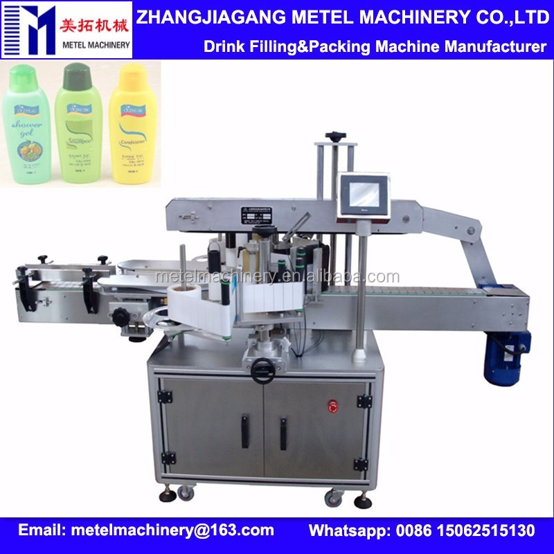 Wine bottle/glass bottle sticker label machine/one side or two side adhesive label machine