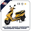 China power bike electric scooter with high battery