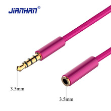 Aluminum case 3.5mm Male to Female Stereo Aux Audio extension adapter Cable Nylon Braided for PC Headphone Cellphone DVD MP3/MP4