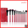 Yashi new style pro cosmetic brush tool 16pcs makeup brush kit set for 2016