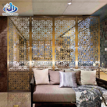 Hot Sale Laser Cut Stainless Steel Decorative screen Living Room Divider Partition