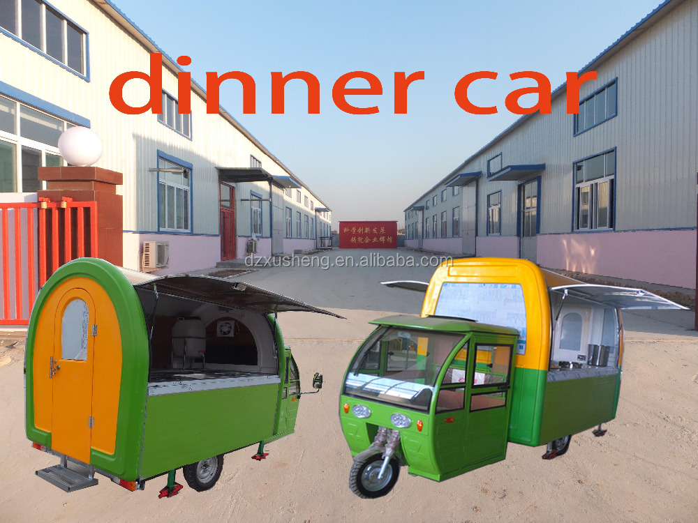 Outdoor fiberglass Gasoline Motorcycle Mobile Food cart