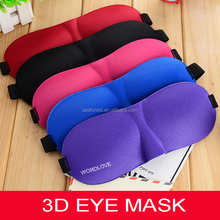 Customized Printing Travel Promotional Colorful Sleeping Gel 3D Eye Mask