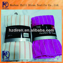 soft light extre absorbent cheap microfiber expanding towel wholesale