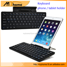 Keyboard with Internal Stand Holder for Tablet PC and for Smartphones, Keyboard with smartphone stand