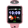 kids mobile smart watch phone with gps