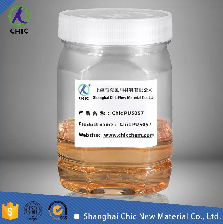 ChicPU5057 Top Supplier Antioxidant Chemicals Factory Price