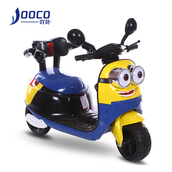 Cartoon Design 6V 4.5AH Kids Baby 3 Wheels Mini Electric Toy Vehicles Motorcycles Motorbike For Sale For Child