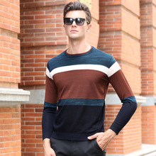 latest sweater designs for men loose crew neck STRIPE business pullover jumper