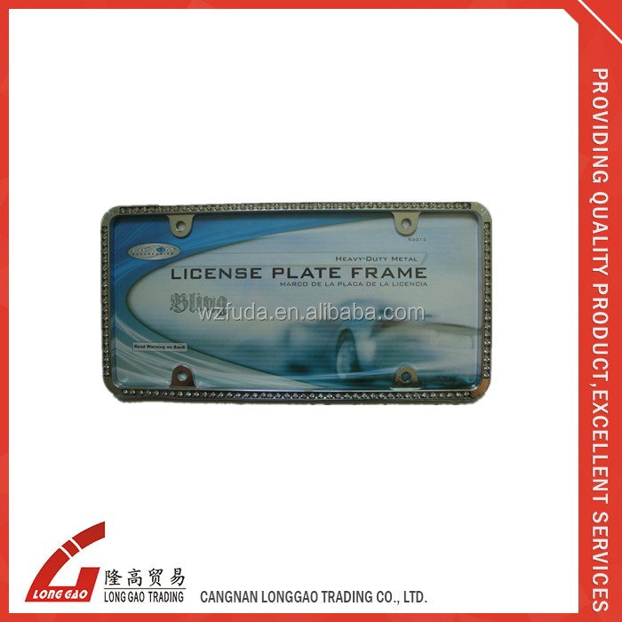 car license frame American license plate frame