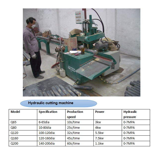 Whithout heading double tube copper/brass rod peeling machine