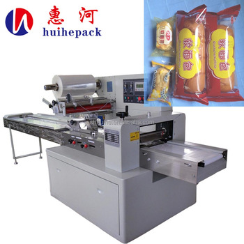 Packaging machine cake energy bar pillow packaging machine