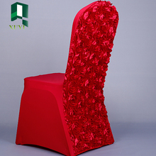 Made in china beautiful design durable wedding seat chair cover