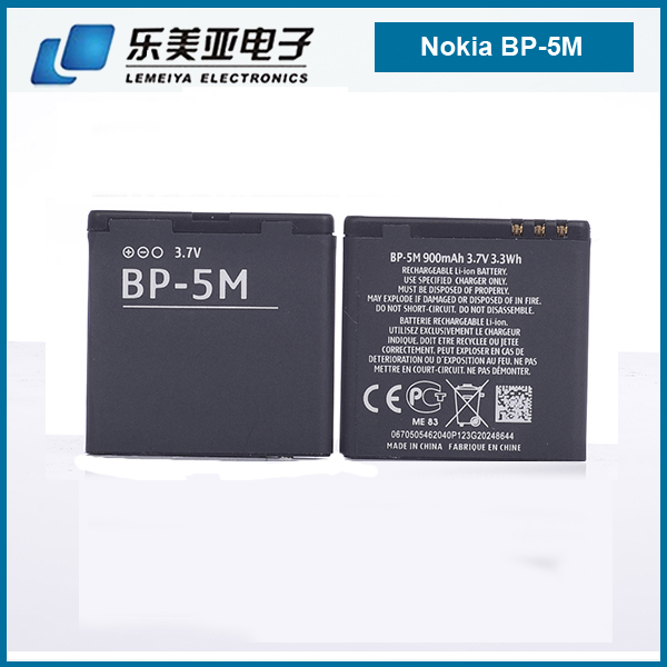 BP-5M Li-ion Battery Replacement for Nokia 6020 6021 6060 6070 Accu Batterie