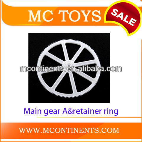 HCW8500-8501 RC Helicopter Spare part list Main gear A&retainer ring