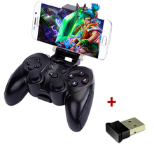 A-9 wireless remote controller for super classic game
