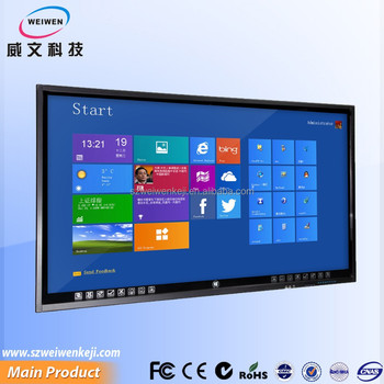 junior high school wall mounted 65 inch education interactive all in one PC
