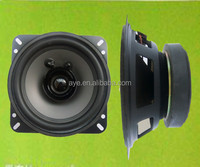 4 inch 4 ohm 25W speakers car subwoofer