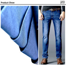 Anti-pilling Enviroment Protect 11.2oz denim tetron cotton fabric