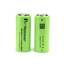 Brillipower 26650 3.7v 4500mAh Lithium Ion Power Battery 80A 26650 Battery for Hoverboard