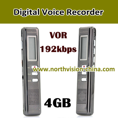 we offer the best digital voice recorder with good price