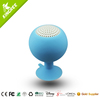 Mini Golf Speaker /High Quality Suction Mount Speaker For Smartphones And Tablet PC