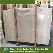 Wholesale Aran White Marble Slab