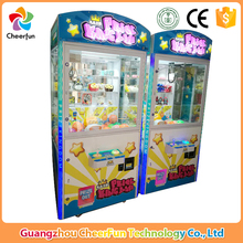 2017 newest style 100% ball toy catching crane claw vending toy games machine for sale
