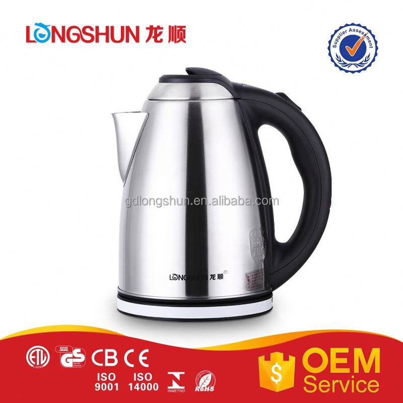 charming Small Kitchen Appliances Wholesale #5: Small Kitchen Appliances Wholesale Boiled Water Electric Kettle, Small  Kitchen Appliances Wholesale Boiled Water Electric Kettle Suppliers and  Manufacturers ...