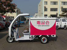 enclosed electric wagon cargo tricycle truck for sale