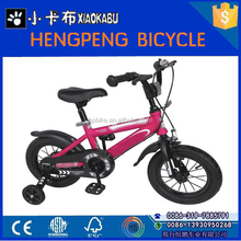 import bicycles 12 inch children cargo bike china bike kids hand bike for 3 years old children 80cc motorized bicycle
