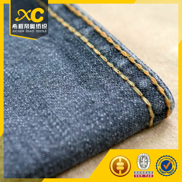 China fabric mill offer combed denim fabric for jeans cloth