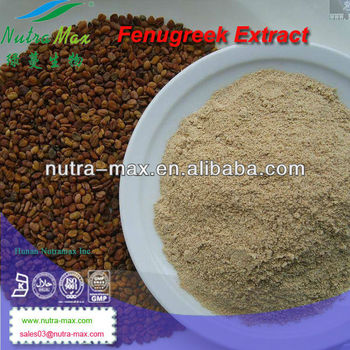 Fenugreek Seed Extract, Fenugreek Seed Powder, Fenugreek Seed Extract Manufacturer