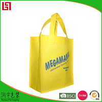 190D/210D/420D Polyester glossy laminated tote bag wholesale
