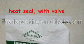 High grade waterproof self rice bag for 20kg 25kg 50kg