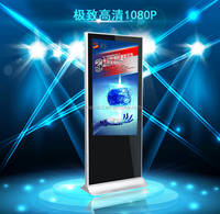 "55"" cheap touch screen Android advertisement game media player"