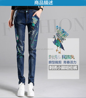 Fall 2016 new jeans female foot harlan national wind cultivate one's morality