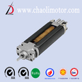 CL-FU080WH DC Motor