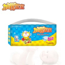 Soft Super Absorption Baby Diaper Manufacturers