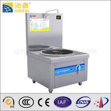 Big capacity kitchen appliance for Chinese restaurant