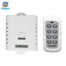 Smart 220v gsm Wireless Remote Control Switch For Light On Off