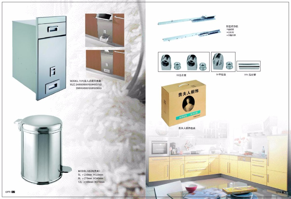 kitchen accessory catalogue from OU HONG ZHI sanitary ware factory
