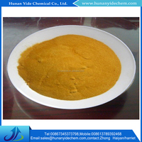 Food grade high purity drink water treatment ferric sulfate coagulant