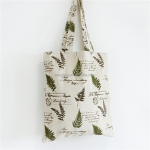 Eco Cotton Linen Shopping Tote Bag Reusable Bag, lady Green Leaf Shopping Handbags with inner Cellphone Pocket