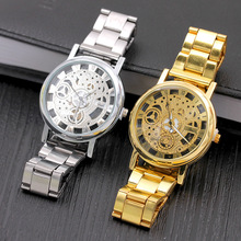 2018 Alloy Band Stainless Steel Skeleton Mechanical Men Watch For Man Gold Mechanical Sport WristWatch Aliexpress MW106
