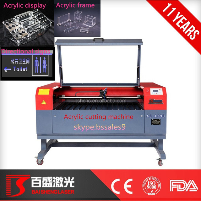 acrylic frame laser cutting / acrylic art and craft laser cutter wholesale in low price